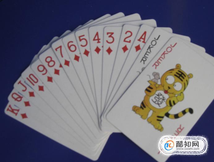 怎样玩二人纸牌