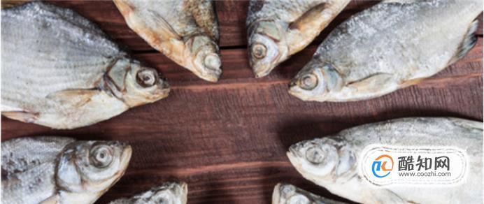 干咸魚怎么做好吃
