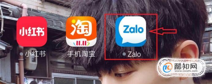 zalo怎么設置中文