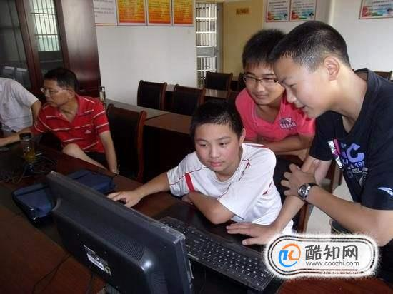 中学生上网的利与弊