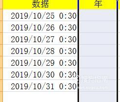 excel表格中怎樣提取年份、提取月日、提取時間?