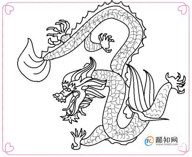 中国龙画法的步骤图,画龙的步骤图解