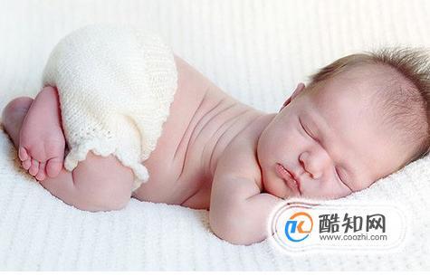 新生儿最佳睡姿