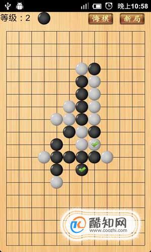五子棋的口訣