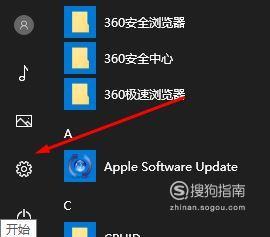 如何解决 另一个程序正在运行中此操作无法完成