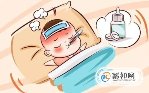 宝宝发烧39.5以下处理方法