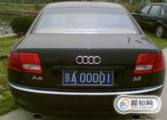 中國最牛幾臺車,京A00001到9連號,誰也不敢惹