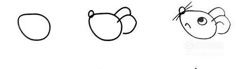 老鼠畫法教程 老鼠怎么畫的啊?