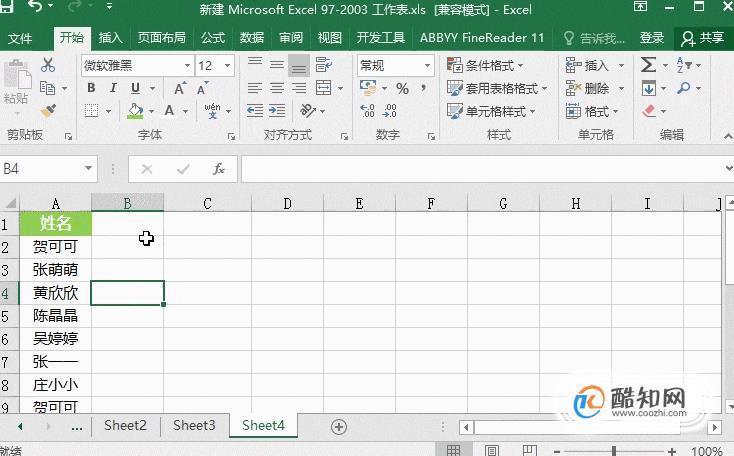 Excel多单元格内容合并,合并到一个单元格