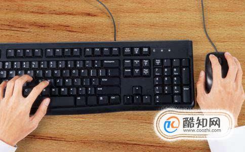 鼠标键盘没反应怎么办