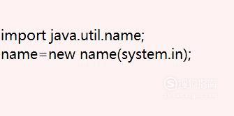 用Java语言从键盘中输入内容