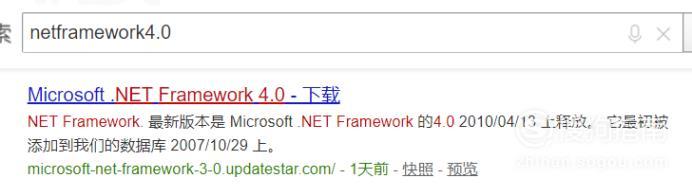 netframework4.0怎么?#30053;?#23433;装