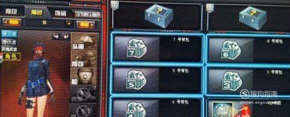 穿越火線超級背包在游戲里怎么使用