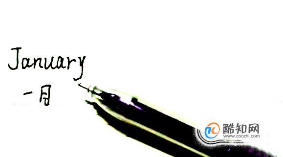 一月至十二月的英語單詞怎么寫?