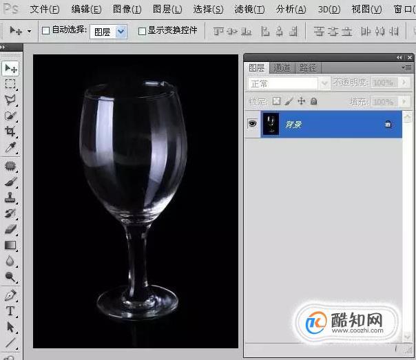 Photoshop教程:用通道工具抠出透明的玻璃杯