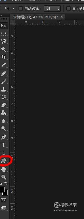 怎样利用Photoshop做五环