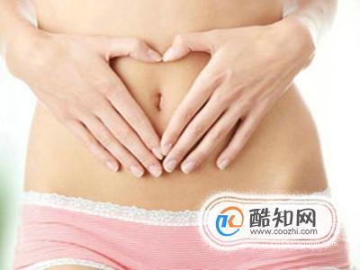 子宮自我按摩保養法