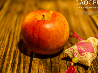 只知平安夜送苹果,知道苹果要当晚吃掉吗?