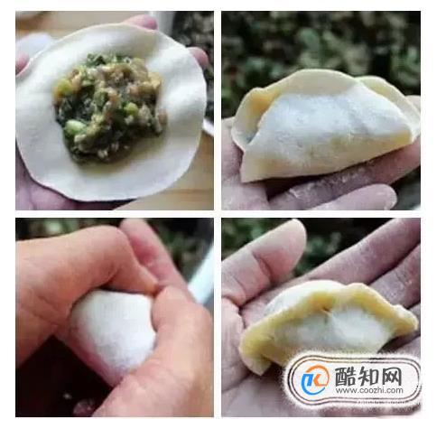 各种饺子的包法
