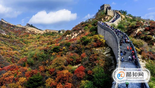 最新北京八達嶺長城自助游攻略