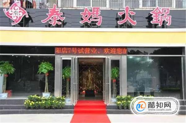 重慶火鍋加盟店有哪些?每一家都是人氣爆棚