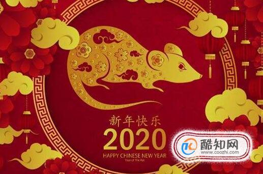 春节祝福语大全