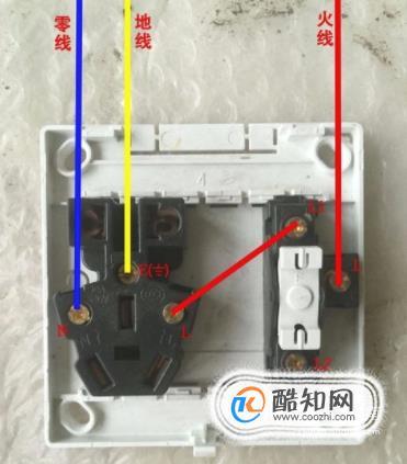 插座红黄蓝三线如何接