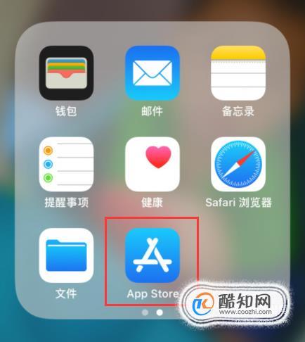 如何用苹果手机下载小红书