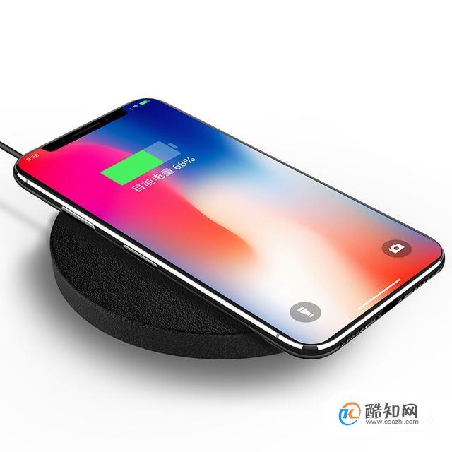 iphone正确充电的方法