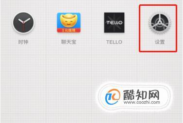坚果Pro3手机怎么开启手套模式