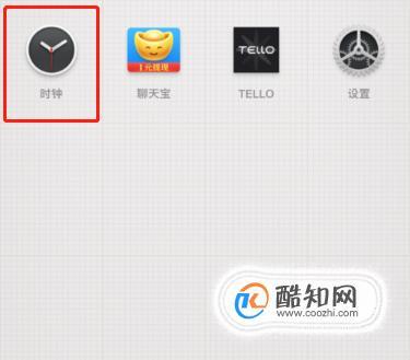 坚果pro3手机计时器怎么使用