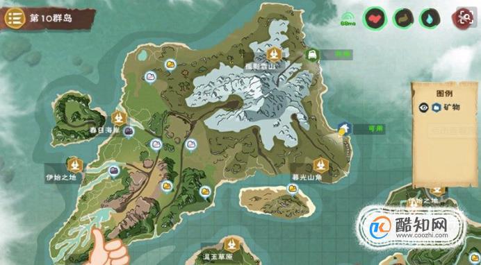 创造与魔法辣椒怎么获得,辣椒的地图位置