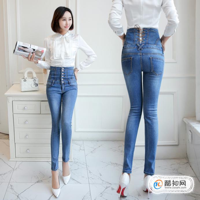 女人穿高腰牛仔裤有哪些好处