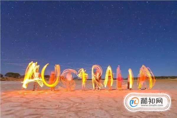 告诉你如何申请澳洲留学奖学金