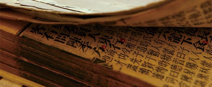 为什么旧书报会发黄?