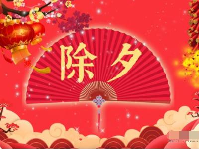 带你了解除夕,中国年的特殊文化符号
