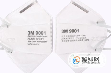 3M9001口罩真假鑒別
