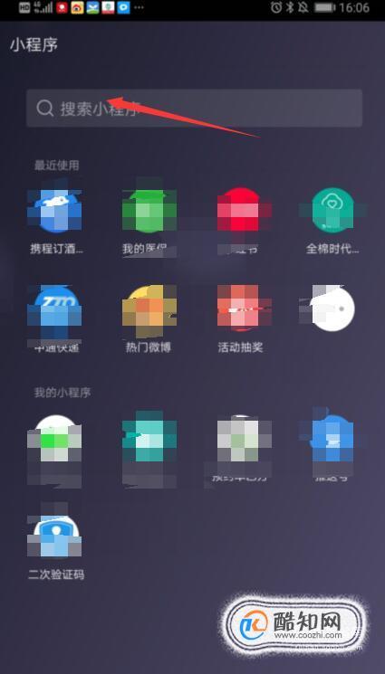 日文翻译中文拍照翻译怎么做?