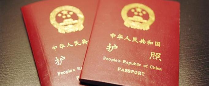 加入中国国籍的条件有哪些?