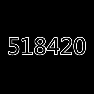 518420代表什么意思?