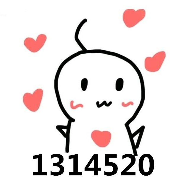 1314520的真正含义是什么?
