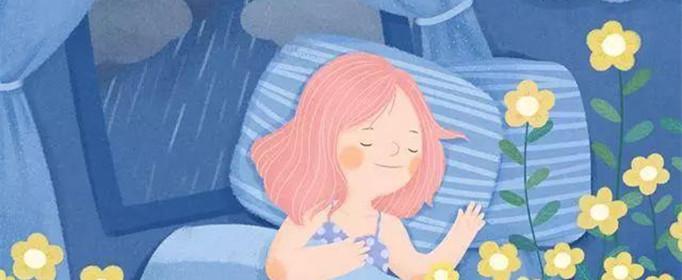为什么很多人在下雨天会睡得更香?