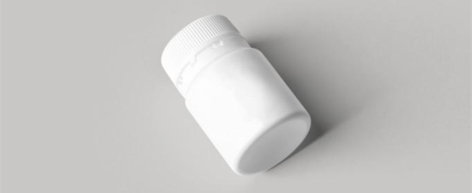 塑料药瓶为什么是浅色的?