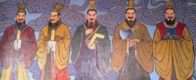 三皇五帝分别是谁?
