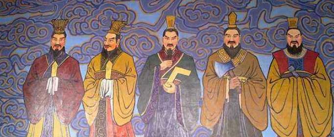 三皇五帝指的是哪三皇哪五帝?