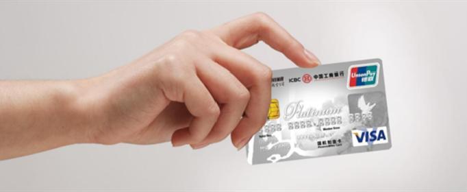 信用卡逾期多久會上征信?