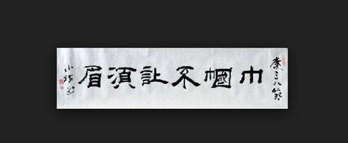 巾帼不让须眉的巾帼是什么意思?