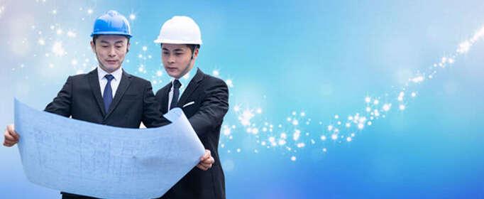 一建报考条件及专业要求是什么?