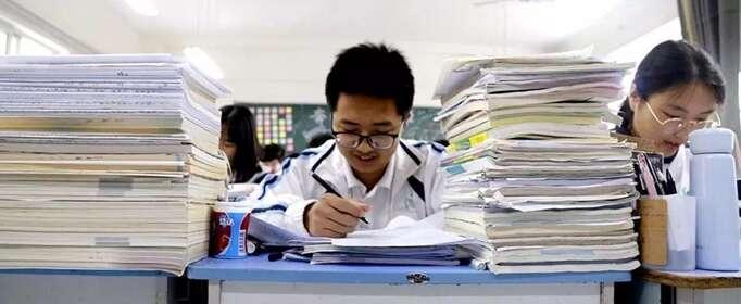 单招和高考的区别是什么?